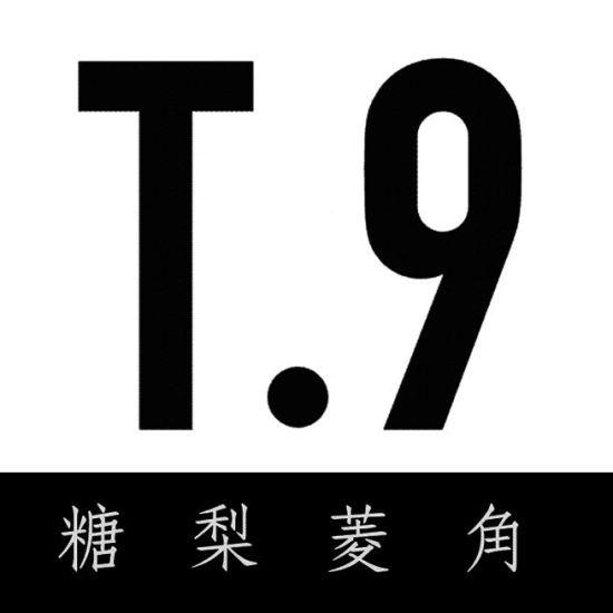 组图:T9糖梨菱角让外宾们发现宁波的美好