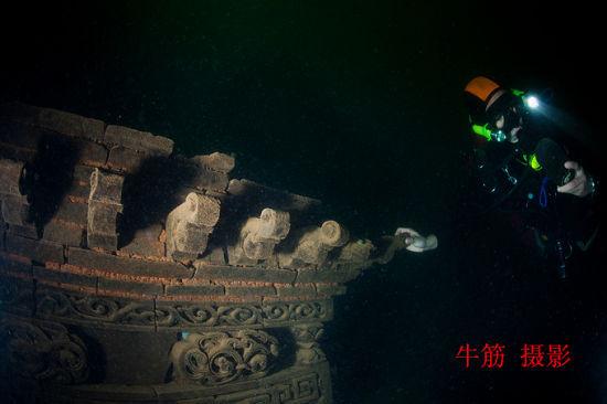 千岛湖下古城