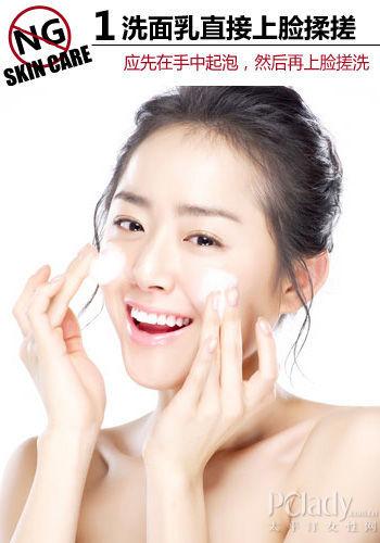频繁洗脸不用毛巾洗脸5大错误你犯几个(组图)