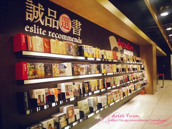 诚品书店(摄影:苑小苑)