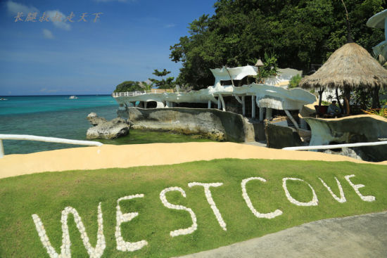 West Cove