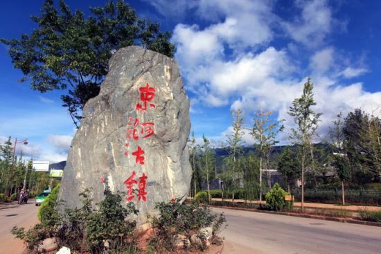 新浪旅游配图:束河古镇 摄影:独往者