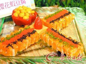 樱花虾豆腐