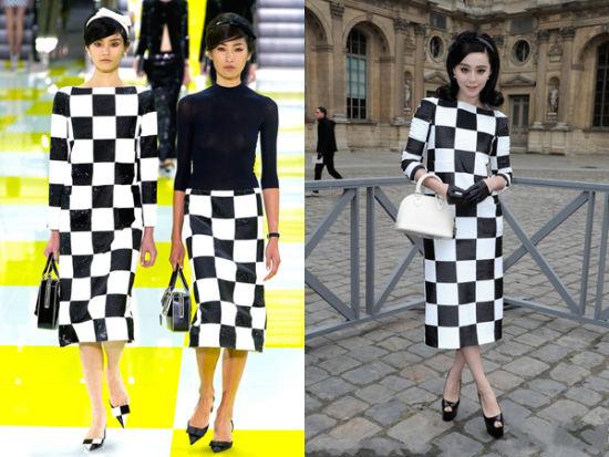 Louis Vuitton 2013春夏系列棋盘格子装