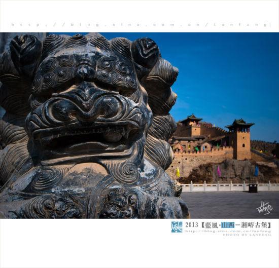 湘峪古堡图片