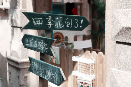 上岛第一件事,是找个对的上眼的民宿住下来