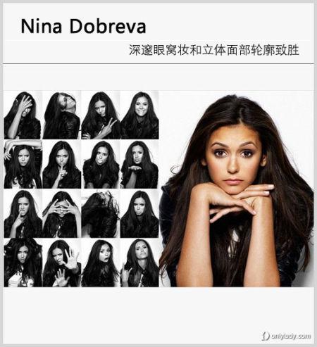 Nina Dobreva
