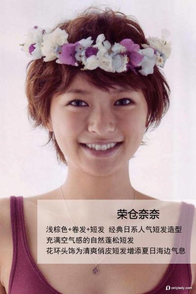 组图:日本女星齐剪短发亲身示范显嫩发型