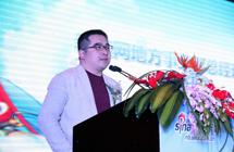 新浪网地方事业部总经理葛景栋致辞