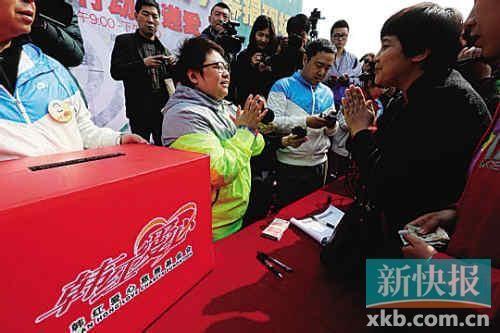 韩红鸟巢发起募捐活动将亲赴灾区