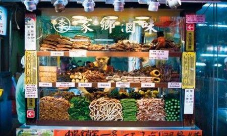 台湾街头小吃
