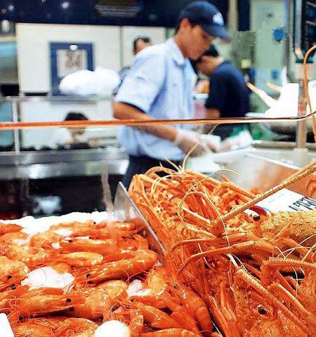 南半球最大的海鲜市场