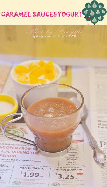 自制焦糖酱甜橙酸奶
