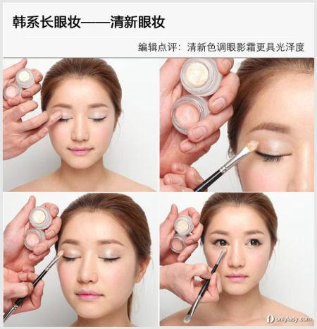 超IN韩系长眼妆