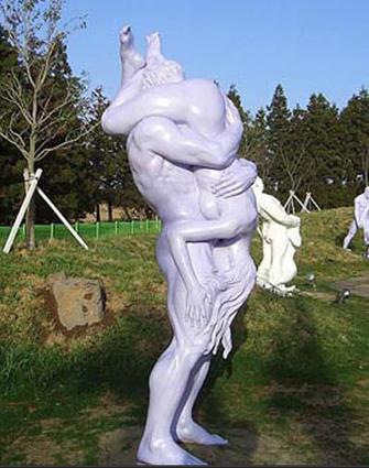 韩国性主题公园