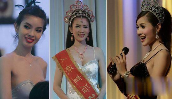 人妖和女人ed2k_而各色华丽的传统服饰,看人妖佳丽将女人的华服诠释出一种别样的魅惑