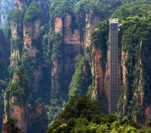 张家界武陵源的百龙天梯