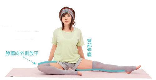 郑多燕瘦大腿秘技 亲自传授5式瘦腿运动
