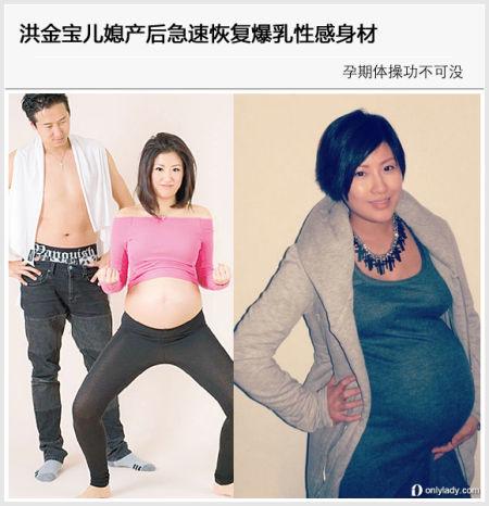 洪金宝儿媳产后急速恢复爆乳性感身材
