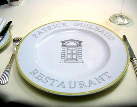 帕特里克餐厅
