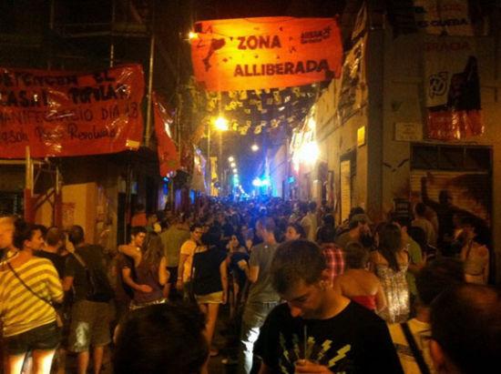 格拉西亚狂欢节