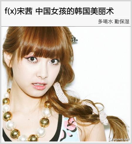 组图:宋茜霏霏等中国女孩的韩国美丽术大解析