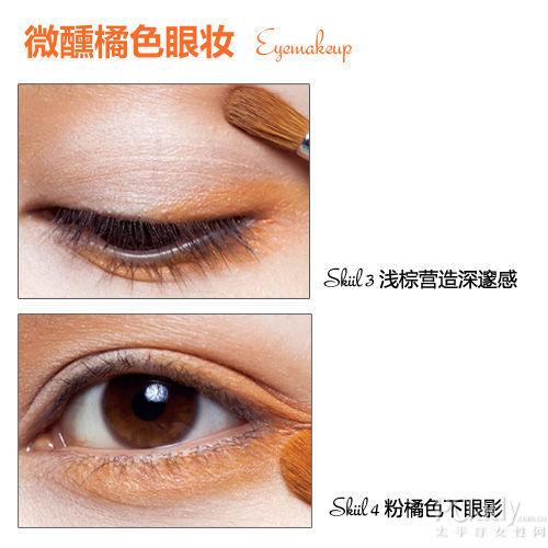 探戈橘色眼妆打造步骤