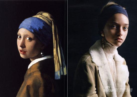组图:《戴珍珠耳环的少女》等时尚作品赏析