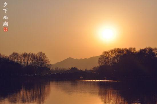 夕阳下的西湖