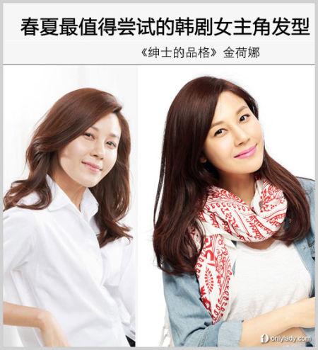 组图:美发达人教你打造男人都爱的韩剧女生发型