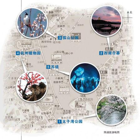 漫步杭州温婉如歌