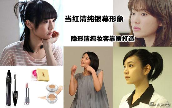 组图:美妆达人教你打造小清新女主角的清纯妆容