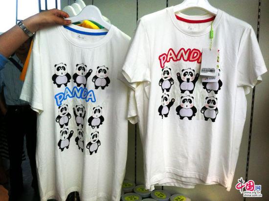 普通的白色T恤