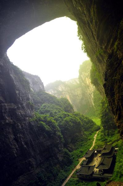 重庆武隆的Qikeng don(中国)
