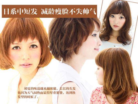 组图:烫染剪齐上阵打造女性夏季中短发风尚