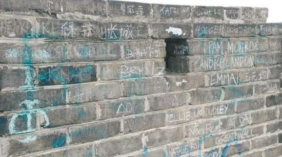北京·长城被发现各种外文留言