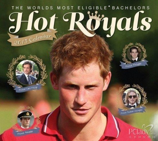组图:各国皇室型男的时髦发型显王者风范