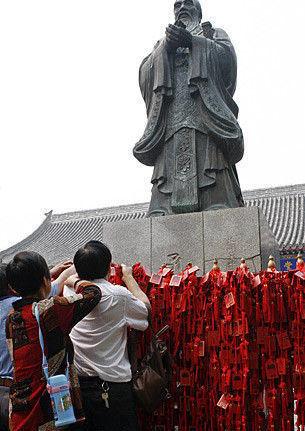 北京国子监祈福