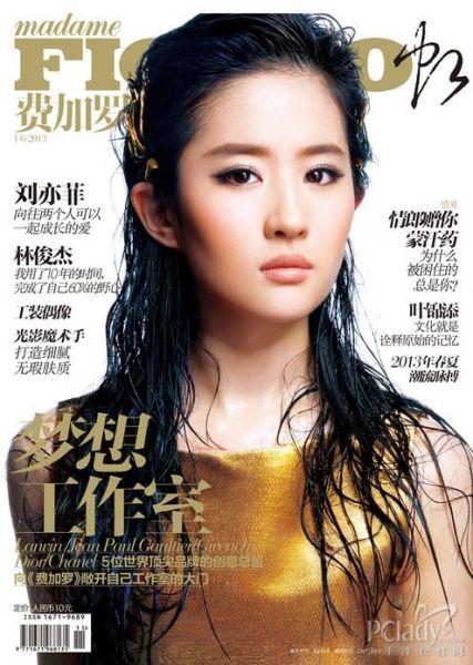 组图:各大杂志六月刊女明星封面美妆大比拼