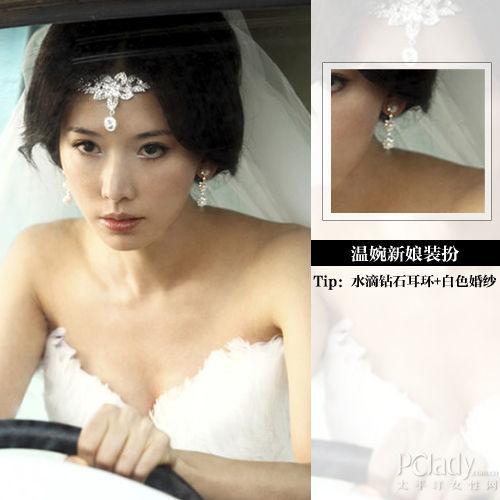 林志玲饰演Lisa 温婉新娘装扮