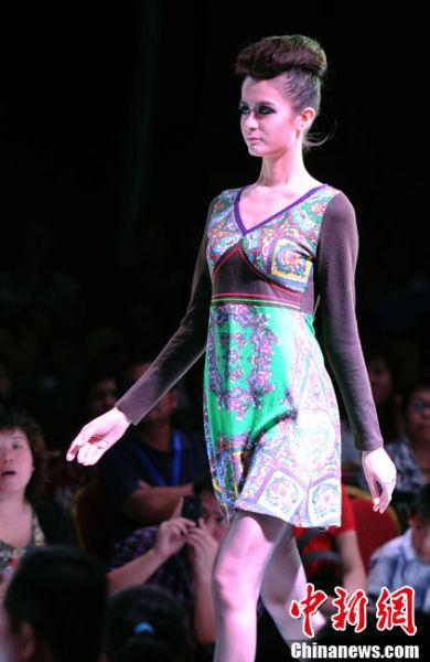 第二届亚欧丝绸之路服装节