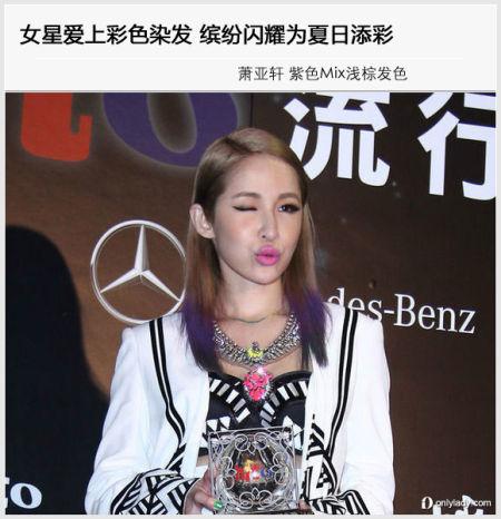 组图:娱乐圈女明星爱上缤纷闪耀的彩色染发