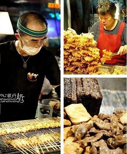台湾 夜市小吃我最大