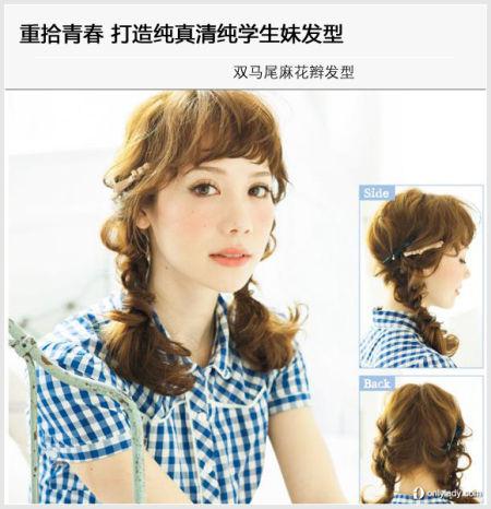 组图:美发达人教你打造清纯清新学生妹发型
