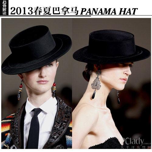 巴拿马帽摆脱绅士标签