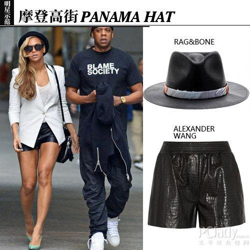 组图: 明星示范复古巴拿马帽诠释另类优雅时尚 标题改成这个吧