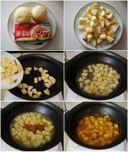 咖喱土豆材料