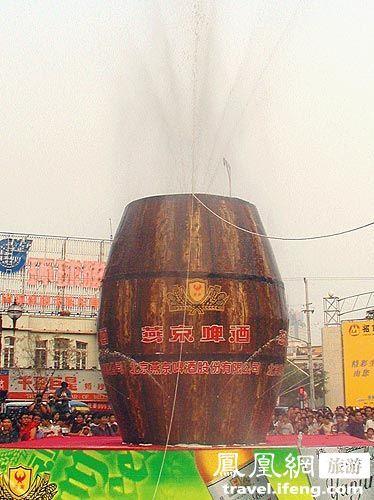 天津啤酒节