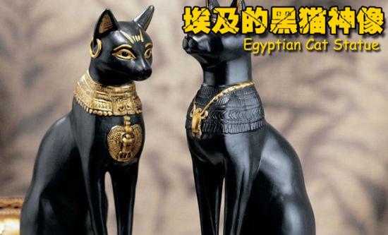 埃及黑猫神像
