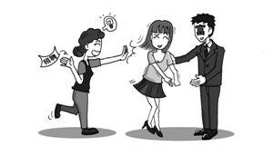 甬城毕婚族现象调查 漫画:吴玉涵